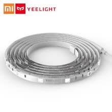 -Xiaomi 1M extend Yeelight strip Accessory on JD