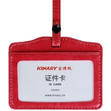 -Kindley (KINARY) OS9001 Advanced Dermatoglyphic Card Holder Employee Card Horizontal Red on JD