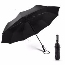 rain-gear-telescopic umbrella Automatic Umbrella Rain Women Auto Luxury Big Windproof Umbrellas Rain For Men Black Coating 10K Parasol on JD