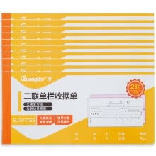 -Guangbo (GuangBo) accounting 22K kraft paper voucher voucher binding cover (5 packaging) SJ5870 on JD