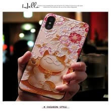 -Phone cases For iphone 5S covers Silicone Soft TPU 3D Emboss Patterned Fitted cases on JD