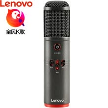 -Lenovo (Lenovo) microphone national karaoke custom version UM10C pro mobile computer karaoke live universal microphone professional condenser wheat anchor equipment high cold gray on JD