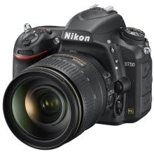 -Nikon D750 AF-S Nikkor 24-120mm f / 4G ED VR lens on JD