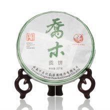 -Xiaguan Arbor Tribution Puer Tea Cake 2013 357g Raw on JD