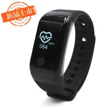 -Elegance bluetooth smartband wristband activity tracker bluetooth 4.0 for iPhone & Android smartphone heart rate Pedometer on JD