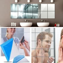 -6/9/12Pcs 3D Mirror Wall Sticker DIY Self-adhesive High Definition Like Real Mirror Removable  Bathroom Home Decor on JD