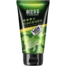 cleansing-toners-Suitable herbal black tea man oil control anti-acne cleanser 100g (clean oil, water acne, cleanser) on JD