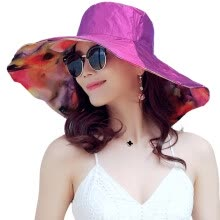 -[Jingdong supermarket] Lan Shiyu M0280 summer sun hat female big along the sun hat double sunscreen beach cap bright pink on JD