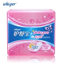 -Whisper Soft Cotton Pantiliners Ultra Thin Unscented Women Regular Pads Unscented Panty liners 36pads/pack on JD