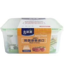 8750201-【Jingdong Supermarket】 Kelin South Korea imported sealed box fresh box Kimchi box rectangular 3200ml large IS-062 on JD