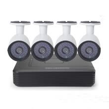 87502-Cotier Camera DVR CCTV Kit 1080P HD PAL 25FPS Waterproof Camera 4CH 1U DVR 2USB Port Surveillance Camera Set on JD
