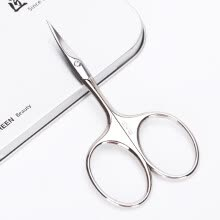 -Craftsmanship (Mr.Green) M-2001 Imported stainless steel eyebrows cut dead skin scissors make-up scissors Scissors Ladies Make-up Tools on JD