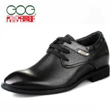 -GOG shoes men married to 8cm increased 6cm autumn shoes leather business contact shoes for men on JD