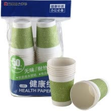 -(Comix) 100 Pack 250ml 9 Ann Thickness Disposable Cup / Paper Cup Office Stationery L302 on JD