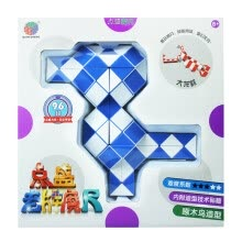 -Point of the old magic cube magic Variety 96 paragraph 108 paragraph 240 spring magic devil cube suit puzzle children decompressio on JD