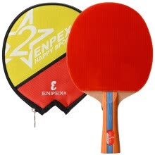 87505-Lakers enpex ping pong shot double-sided anti-glue 2-star table tennis racket 2002 trailer single shot on JD