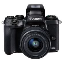 875072536-Canon EOS M5 (EF-M 15-45mm f / 3.5-6.3 IS STM) Micro single electric machine black high-speed focus high-speed continuous shooting on JD