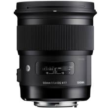 camera-lenses-Sigma (SIGMA) ART 50mm F1.4 DG HSM full frame large aperture standard fixed focus lens portrait portrait (Canon bayonet lens) on JD