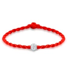 875062458-Maltia 925 silver red rope bracelet for girlfriend on JD