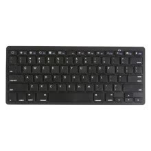 -Kyrgyzstan election (GESOBYTE) BK78 ultra-thin Bluetooth keyboard silver white on JD