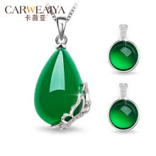 necklaces-pendants-Carweaiya Ice Chalcedony  925 Silver Inlaid Clavicle Necklace Female Emerald Green Butterfly Pendant (Silver Necklace Free) on JD