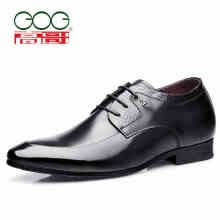 -GOG elevator shoes men leather footwear  Business shoes  Party shoes on JD