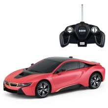 -Rastar remote control car 1:18 BMW i8 remote control sports car boy children toy car model 59200 red on JD