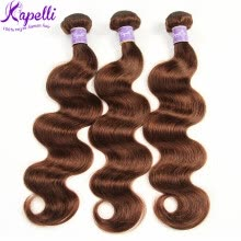 -8A Grade Brazilian Virgin Hair human hair bundles Body Wave style 3pcs/lot #4 Light Brown Body Wave hair Brazilian Weave Bundles on JD