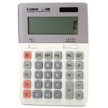 875065887-(Canon) LS-1200H 12-bit calculator on JD