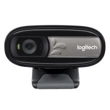 875061464-Logitech HD webcam on JD