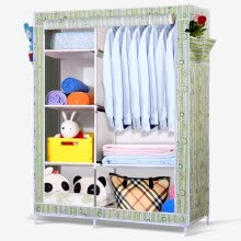 8750213-Beautiful home simple wardrobe cloth wardrobe multi - functional wardrobe steel pipe 136S England checkered on JD