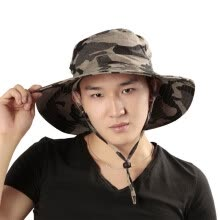 875062531-(IKEWA) ZYM0038hui camouflage sun hat male and female summer tourism outdoor climbing big eaves fisherman hat sun fishing fishing hat sun hat gray on JD