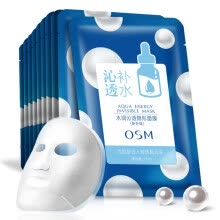 -Ou Shi Man OSM Moisturizing Lotion Water Mask Skin Care Set (Mask * 10) on JD