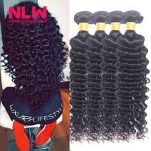 -Bouncy Top Quality N.L.W. Products Brazilian Virgin Hair Deep Wave 4 Bundles 8A Unprocessed Free Shipping Full and Thick on JD