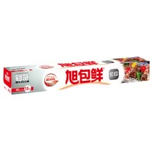 -Asahi Bao Japanese brand disposable aluminum foil 30cm * 15m thick barbecue tin paper food cooking oven baking paper on JD