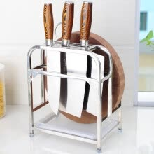 -Bao Youyou knife holder knife stainless steel cutting board cutting board storage rack pot rack kitchen racks pot rack hanger kitchen supplies DQ9022-3 on JD