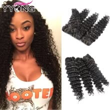 -2017 Grade 8A Brazilian Deep Wave 4 Bundles  Brazilian Hair 4 Bundles Natural Color Hair Weave Beauty Company Products on JD