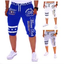-New men's pants casual drawstring elastic waist fashion printing letter loose sports on JD