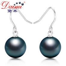 -Demi jewelry heart Tahitian black pearl earrings 14K gold 9-10mm earrings models on JD