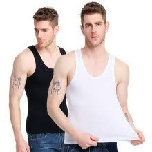 875061892-[Jingdong supermarket] Bosideng men's vest 2 loaded men's sports cotton vest stretch self-cultivation sleeveless men's underwear black + white-xXL on JD