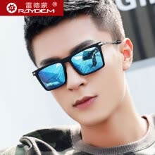 women-sunglasses-Raydem sunglasses men polarized trendsetter drive eyes female personality square Sunglasses  male on JD