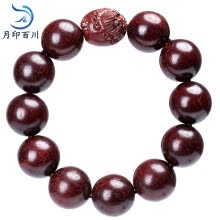 -Moon India Sea high-density lobular red sandalwood brave bracelet male and female models wooden ornaments Buddha beads bracelet on JD
