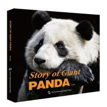 popular-science-Story of Giant Panda on JD