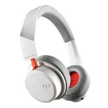 -Plant BackBeat 505 Wireless Stereo Bluetooth Headset Music Headset Bluetooth 4.1 Universal Headset White Gray on JD