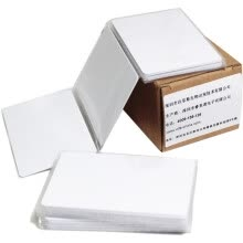 network-attendance-machines-(WITEASY) IC-50 IC card 50 pcs / box for attendance machine access machine consumption machine on JD