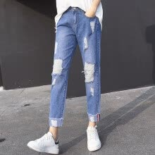 875061825-NANJIREN Flat Front Ripped Hole Jeans on JD