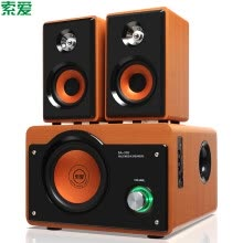 -Sony Ericsson soaiy) SA-S66 game computer speakers multimedia home audio desktop notebook subwoofer Jedi survival speaker chicken speakers on JD