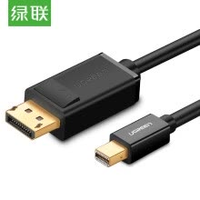 -  AllianceUGREEN Mini DP to DP cable 4K HD DisplayPort to lightning interface male to public conversion line Apple Mac then projector 1.5 meters black 10477 on JD