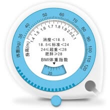 8750209-Xiangshan BMI01 health weight loss tape measure on JD