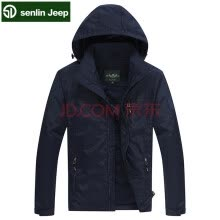 875061886-Jacket, men's thin, 2017 spring new waterproof youth outdoor sports loose hooded leisure jacket on JD